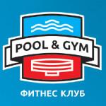 logo-pool-and-gym